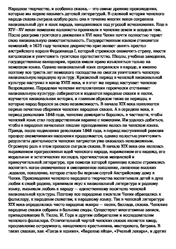 русское порно зрелые бесплатно регистрации и смс фото