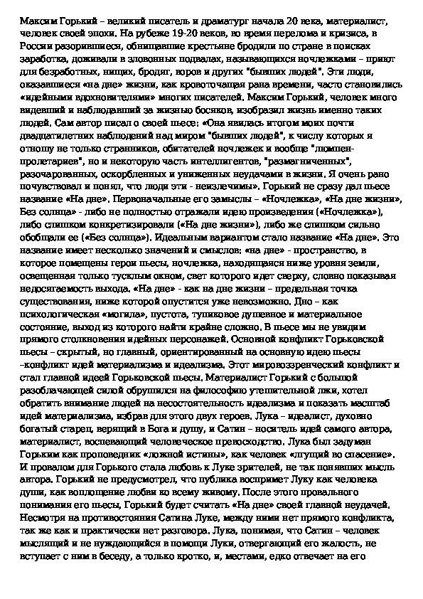12 сентября 1892 максим горький опубликовал первый рассказ - макар чудра