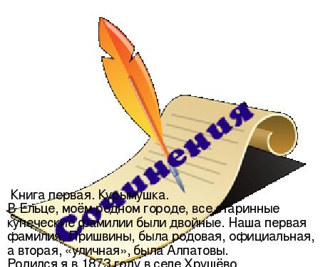 ebook brezhnev and the decline